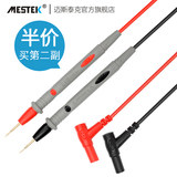 Multimeter table pen special pointed silicone wire table pen line 20A pointed pointer table universal table universal test line