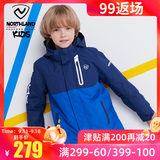 Norseland children's jacket three-in-one male outdoor children's clothing boy's ski suit girls big children detachable jacket