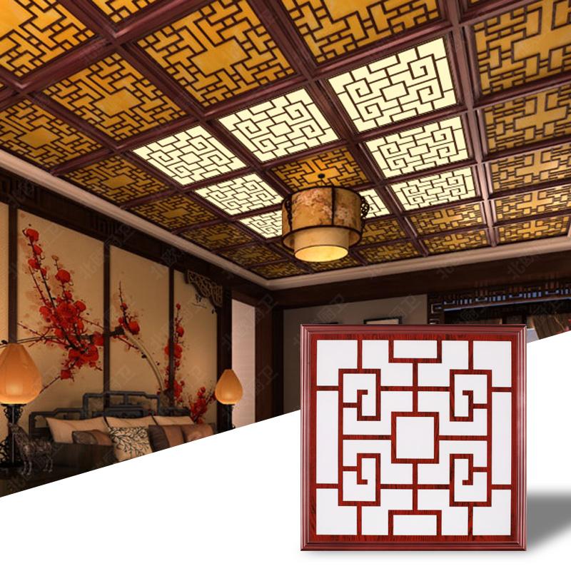 花格灯餐厅厨房铝扣板嵌入 45x45 平板灯客厅 450x450 灯 led 集成吊顶