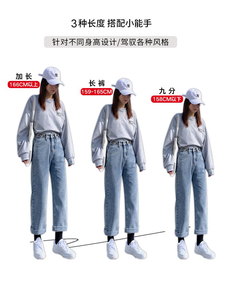 加绒牛仔裤女 年新款秋冬高腰直筒宽松冬季显瘦加厚外穿阔腿裤  2020