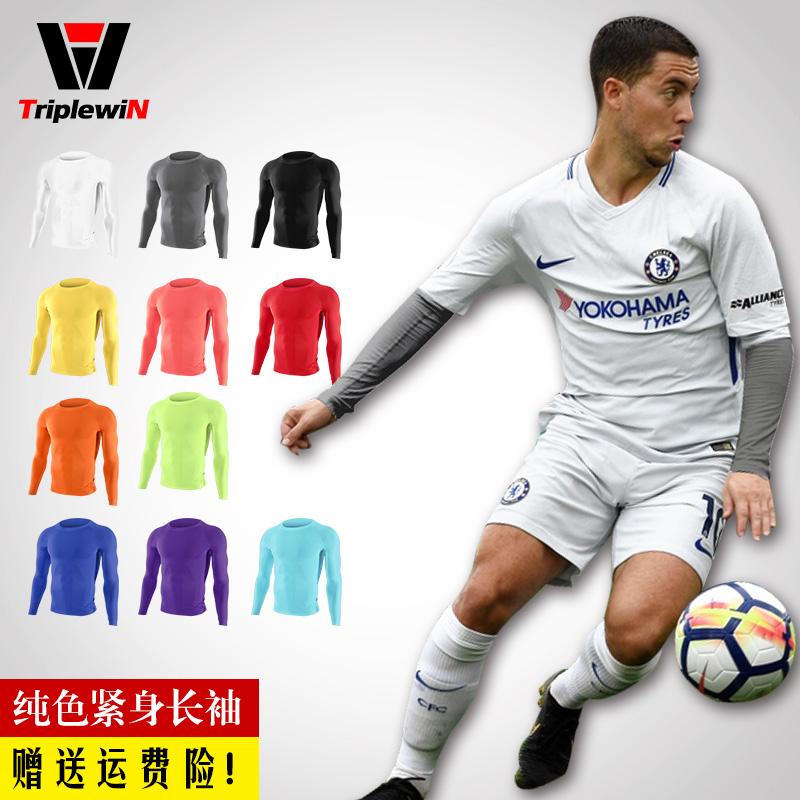 彈力打底速乾防曬保暖運動健身籃球足球內膽長袖T恤 男緊身衣薄款