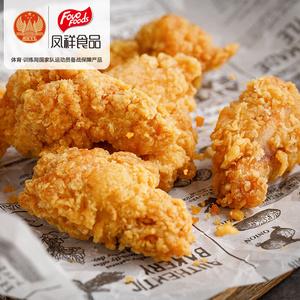 凤祥炸鸡家大礼包1.9kg上校鸡块鸡米花香辣翅根油炸半成品快手菜