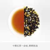 Tiansong 丨 Osmanthus Black Tea 2019 New Jin Gui Portable Small Packaging ins Wind Fresh Breath Decompression Meditation