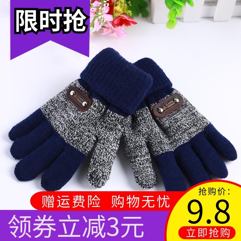 儿童五指手套小学生加厚保暖秋冬季男童女童加绒小孩婴儿宝宝手套