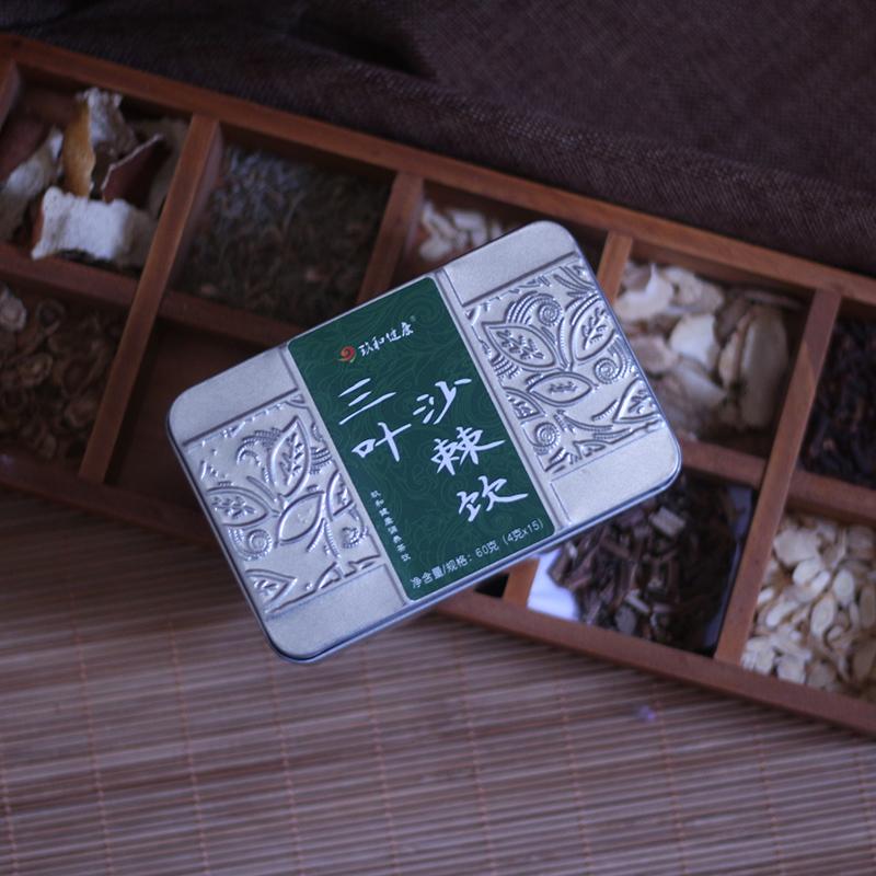 玖和健康三叶沙棘茶辣木茶桑叶茶三七叶牛蒡茶三降茶脂可搭绞股蓝