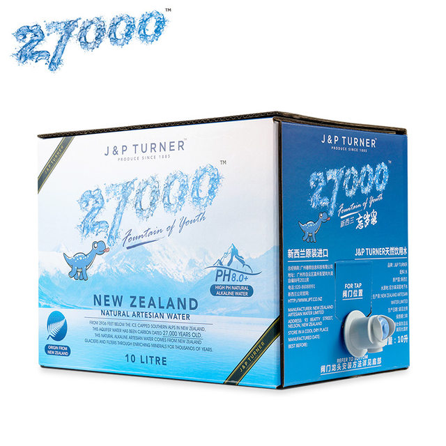 New Zealand imports 27000 baby water natural glacier drinking water pregnant women mother and baby water 10L*2 boxes of value
