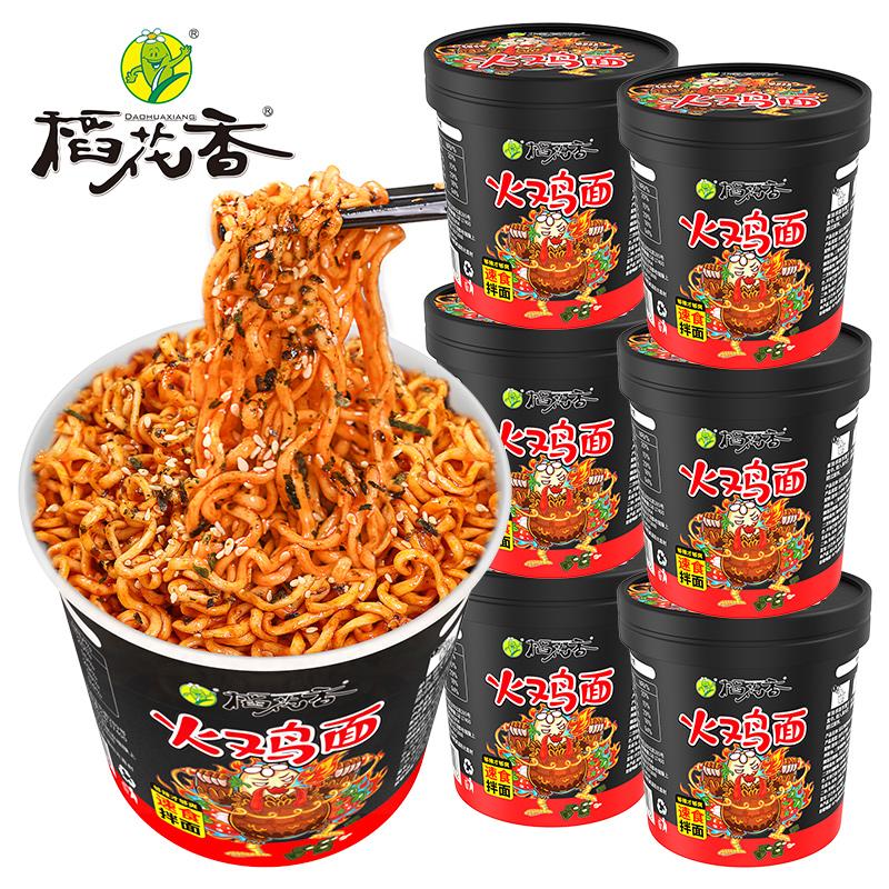 【稻花香】速食网红火鸡面6桶