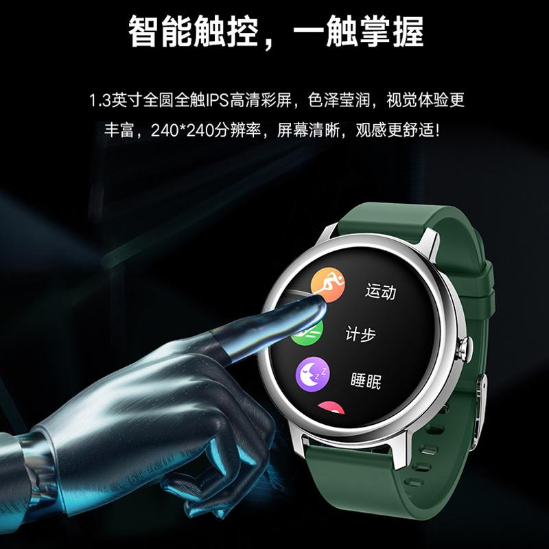 2020 新款 智能手表女士多功能 运动手表男蓝牙通话小米华为通用 mp3