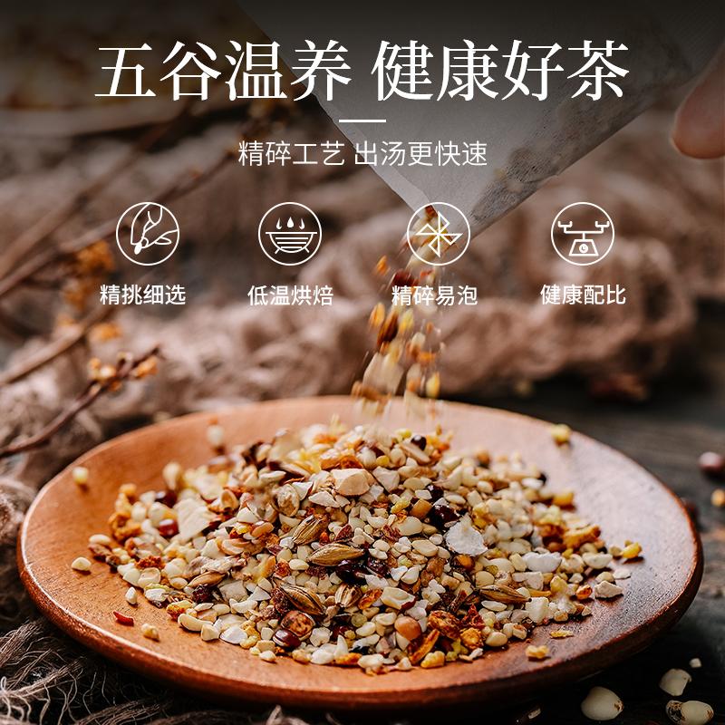 红豆薏米茶赤小豆芡实红薏米仁水茶包苦荞茶大麦茶叶红枣花茶组合