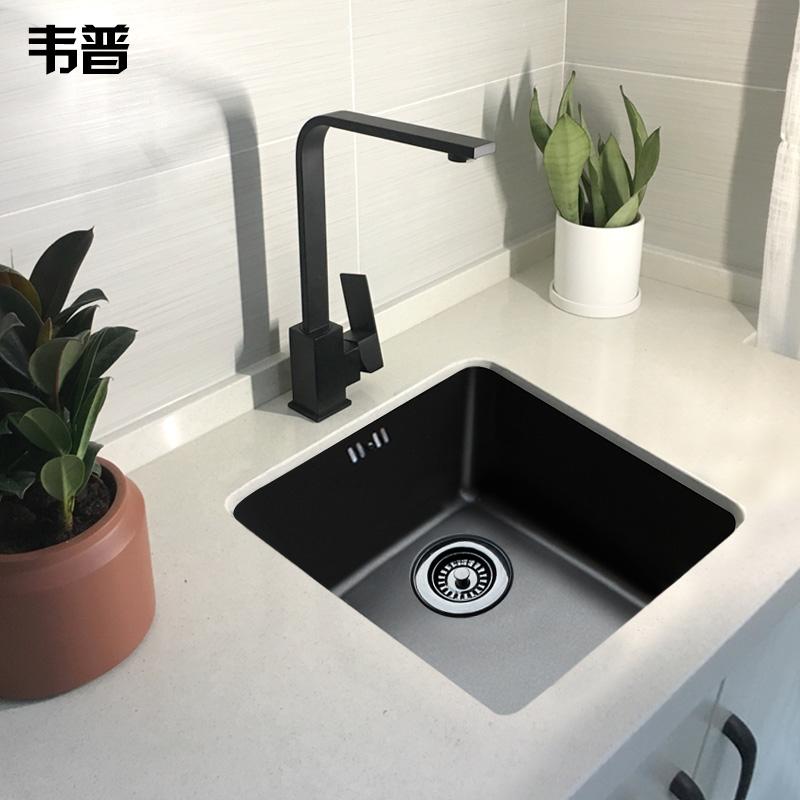 不锈钢厨房迷你小洗菜盆水池 304 黑色纳米吧台阳台小水槽单槽套餐