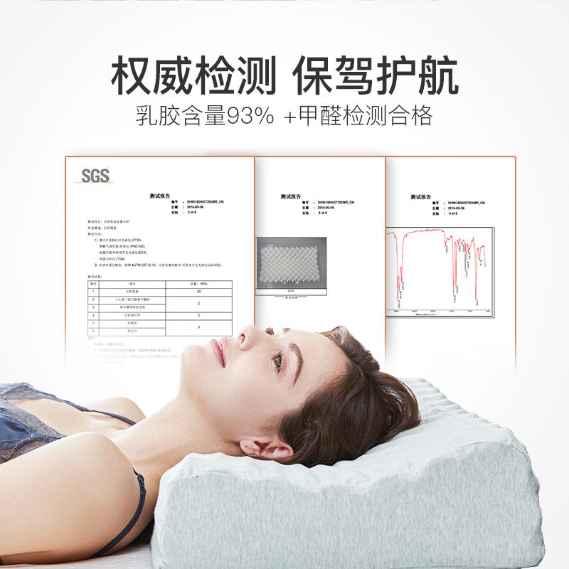 网易严选 泰国天然乳胶枕