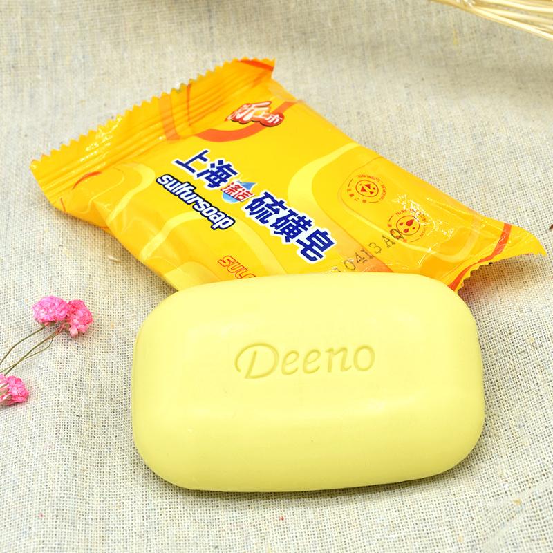 上海硫磺皂抑菌洁面香皂