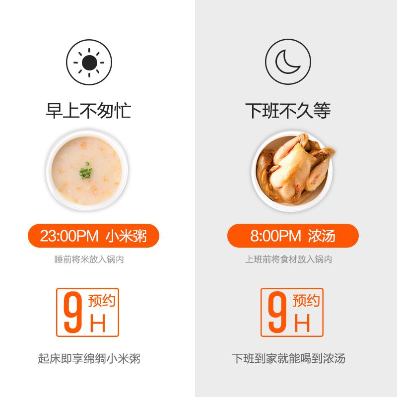 美的电炖锅家用全自动电炖盅煮粥煲汤紫砂汤锅陶瓷养燕窝煮粥神器