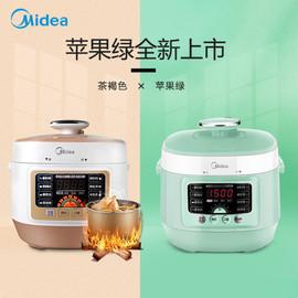 美的电压力锅家用2.5L智能迷你小电高压锅饭煲3正品特价1人旗舰店