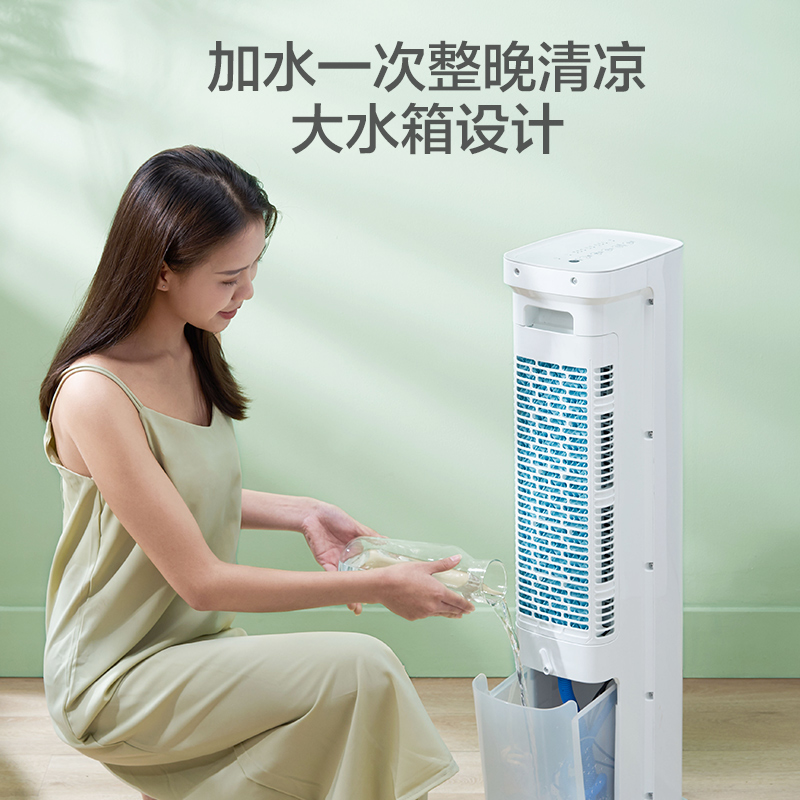 美的电风扇落地家用空调扇制冷器宿舍小型静音立式塔扇移动冷风扇