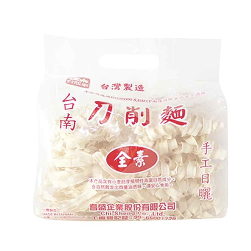 手工日晒不添任何加色素软尔不粘牙全素 600g 日本台湾进口刃削面