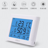 Le Xiang temperature hygrometer table display instrument laboratory industrial household high precision with probe LX8013