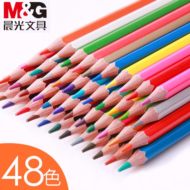 晨光彩色铅笔水溶性彩铅画笔彩笔专业画画套装手绘成人72色初学者36色学生用48色绘画水溶款彩铅笔儿童幼儿园