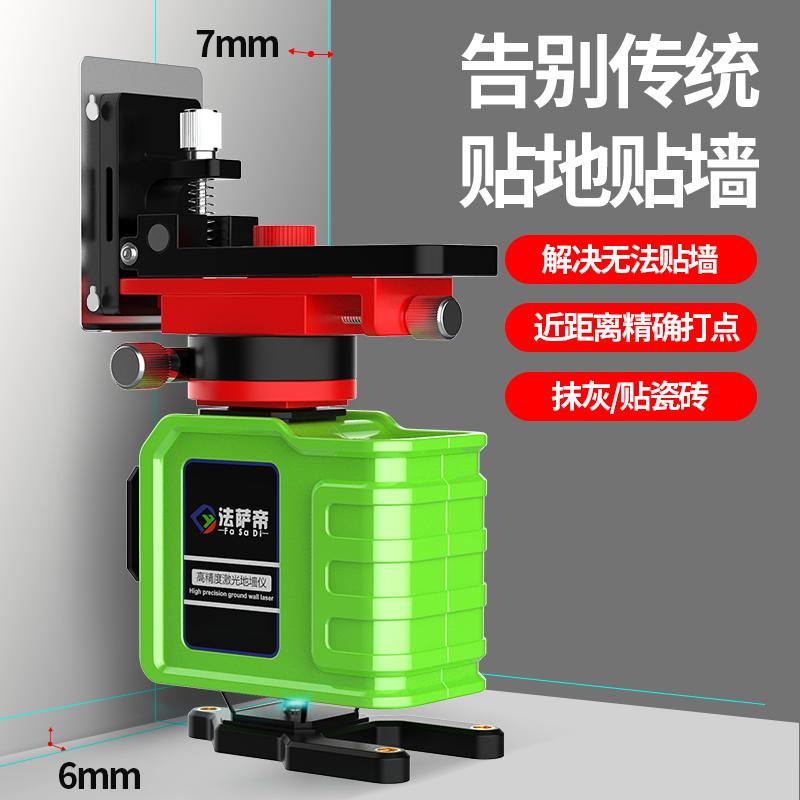 线高精度自动调平蓝光激光红外线贴墙地仪强光 12 绿光 3D 水平仪