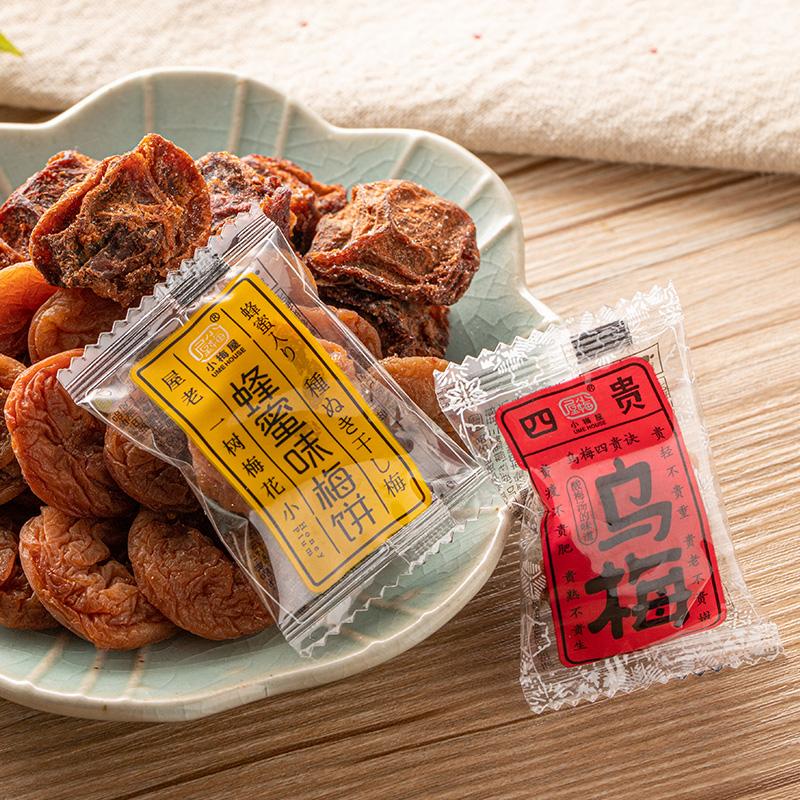 小梅屋梅子组合4盒装 休闲零食网红食品蜂蜜梅饼蜜饯果干酸话梅子 No.2