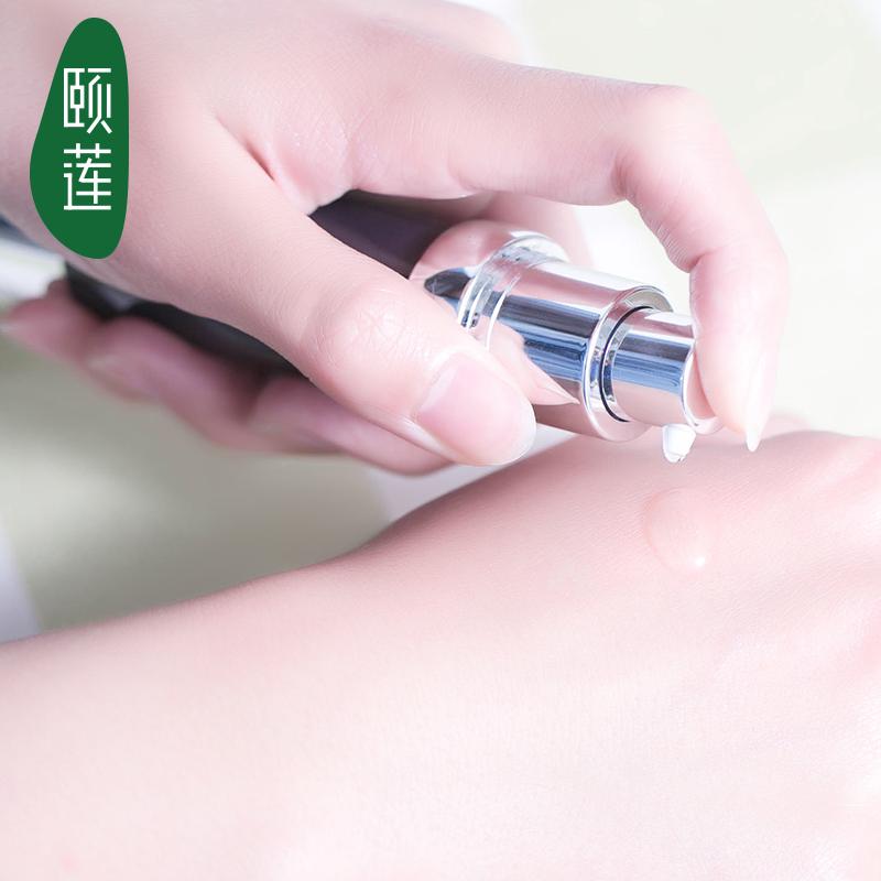 頤蓮透明質酸多重修護原液玻尿酸精華涂抹式淡化抬頭紋正品旗艦店