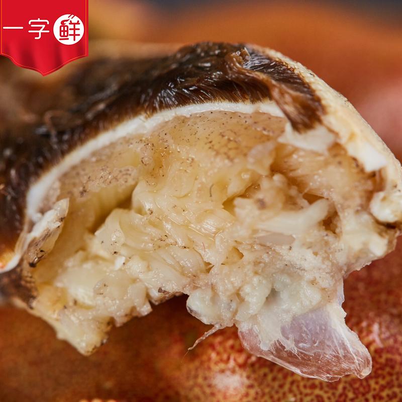 一字鲜熟醉蟹 全母 即食罐装呛蟹花雕醉蟹螃蟹即食1.8-2.2两6只