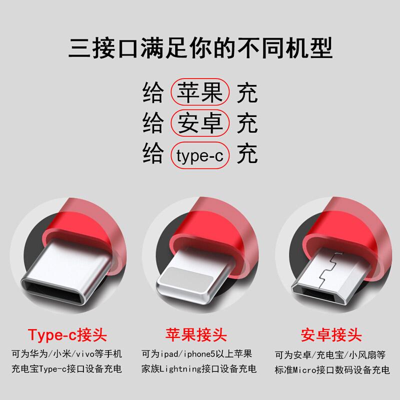 伸缩数据线三合一快充安卓苹果可伸缩充电线一拖三礼品定制logo