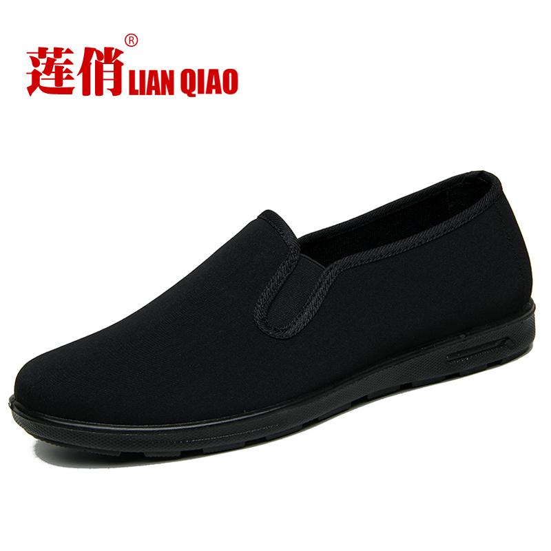 正宗老北京布鞋男纯黑底防滑爷爷老人老式传统方口轻便透气老头鞋