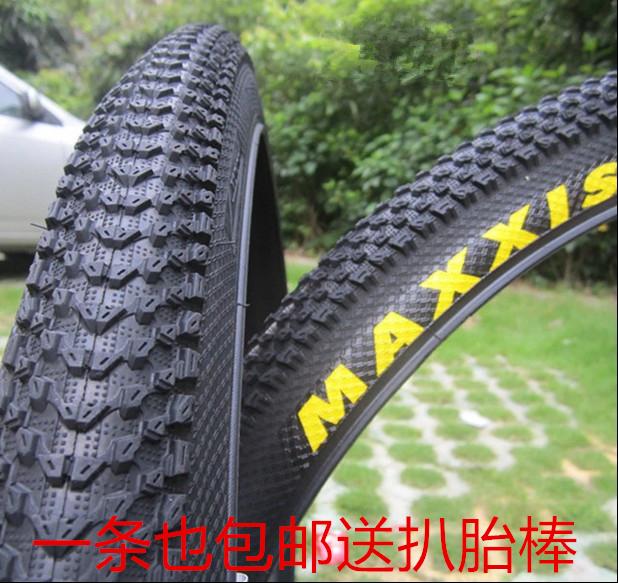 臺產MAXXIS瑪吉斯M333輪胎 26X1.95 27.5*1.95山地車超輕防刺外胎