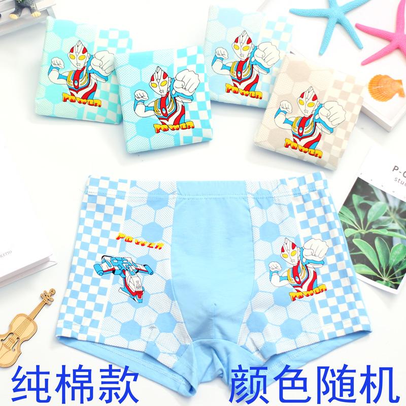 儿童男平角内裤卡通超人奥特莫代尔男童四角底裤小孩宝宝纯棉短裤