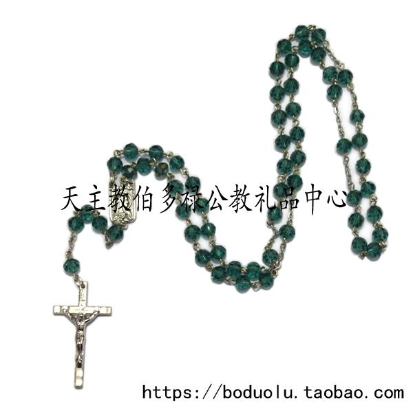 天主教念珠圣物 天主教念珠 显灵圣母念珠(包邮)意大利进口