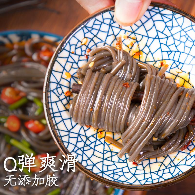古蜀味道蕨根粉丝四川特产美味厥根粉酸辣粉凉拌川菜粉条5袋装