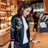 Leather women's short jacket 2020 autumn new ladies leather jacket fashion wild motorcycle embroidery PU leather women's clothing