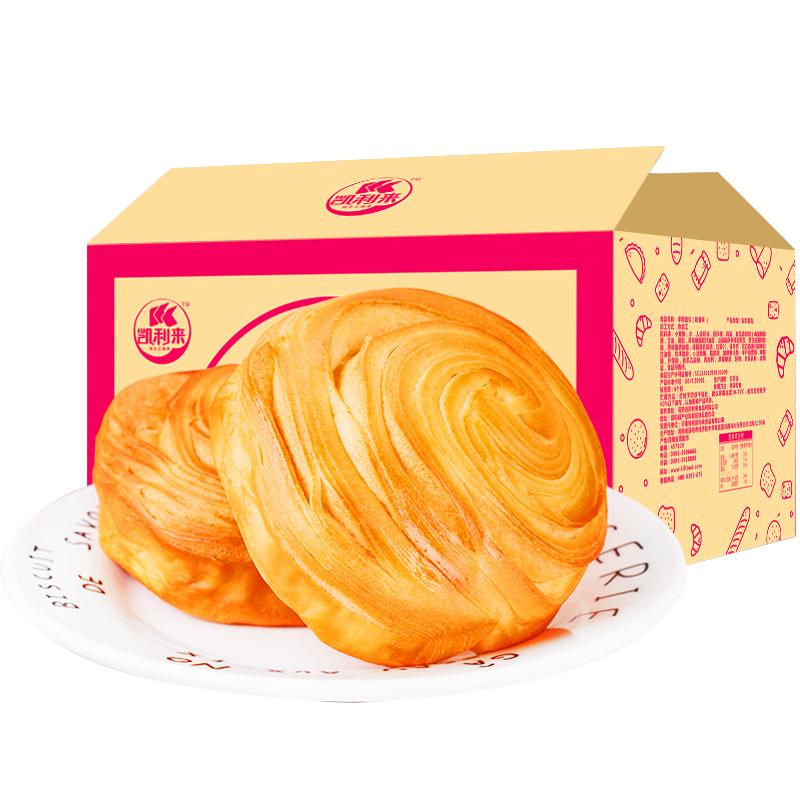 凯利来手撕面包1kg*2整箱 营养早餐蛋糕糕点休闲食品小吃