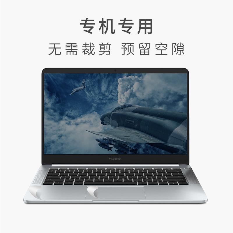 华为Matebook14笔记本贴膜荣耀magicbook电脑贴纸d保护套xpro配件
