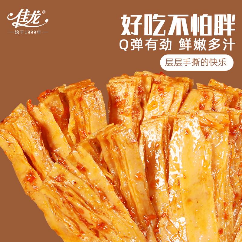 佳龙手撕素牛排豆制品麻辣零食蛋白豆干香辣素肉休闲校园黑鸭小PY