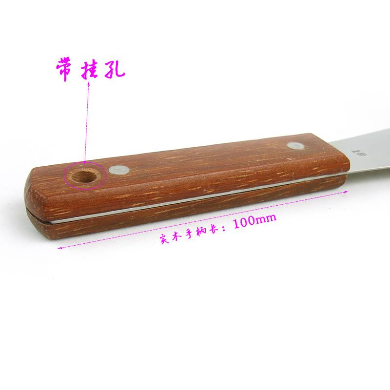 祈工不锈钢小号铲刀不带撬有弹性光面调墨刀调漆刀调油刀家用调灰
