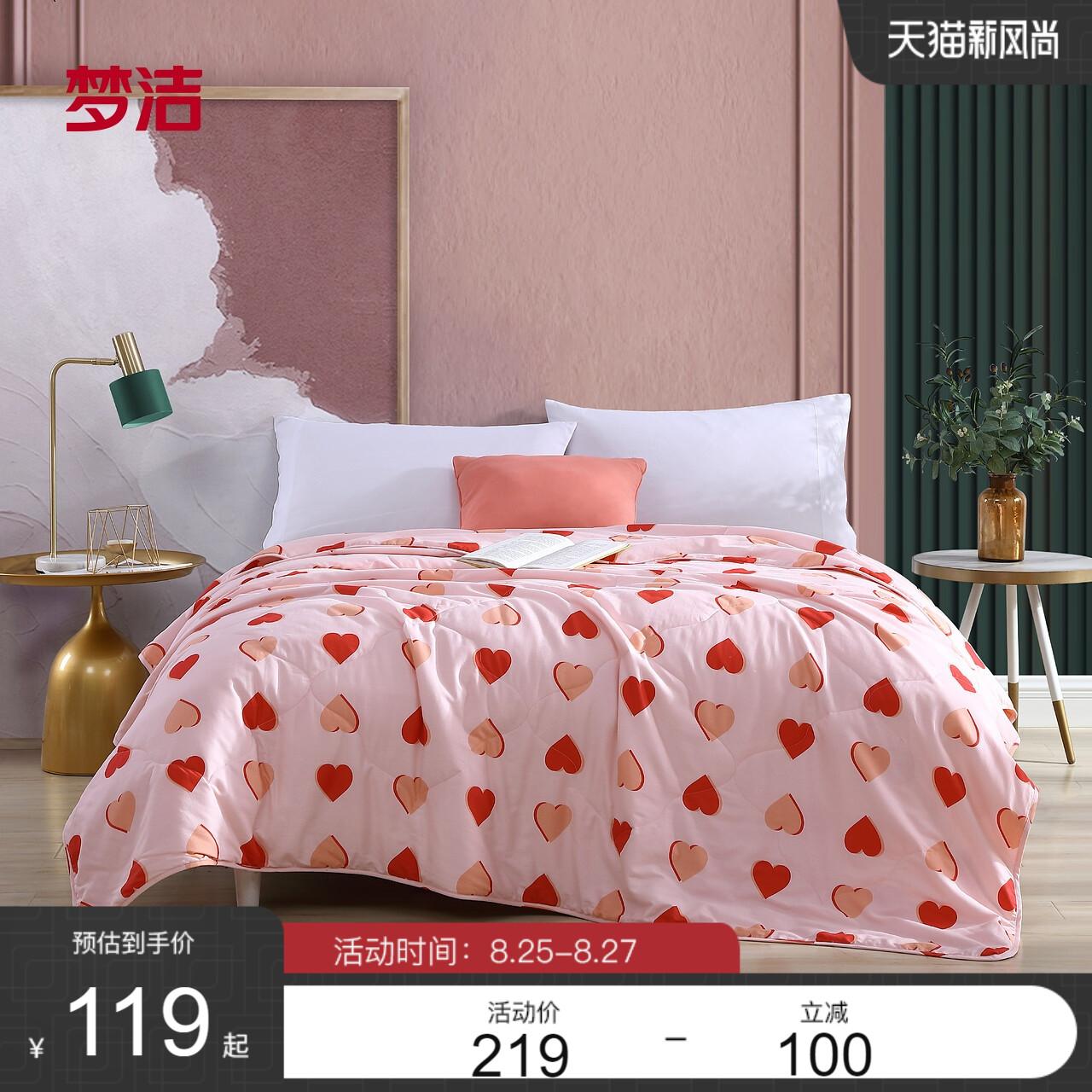 梦洁家纺纯棉印花抗菌清爽被夏凉被全棉纯棉空调被可爱风少女时代