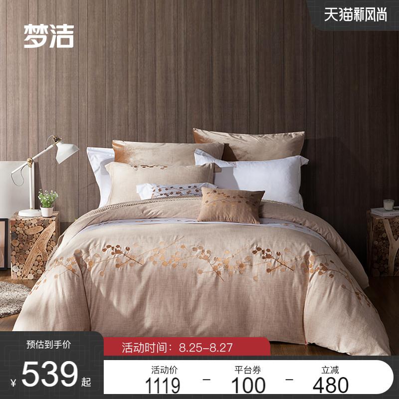 梦洁纯棉四件套缎纹刺绣床上用品全棉套件单双人