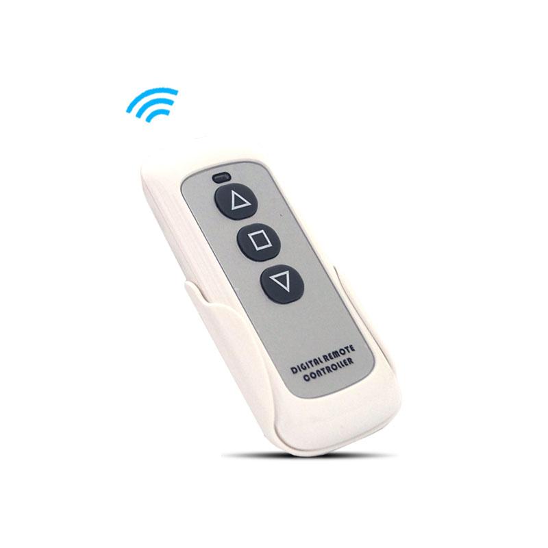 思影Z51投影仪电动幕布遥控器投影幕无线控制器投影机电动幕布遥控开关得力 红叶投影幕遥控器无线升降开关
