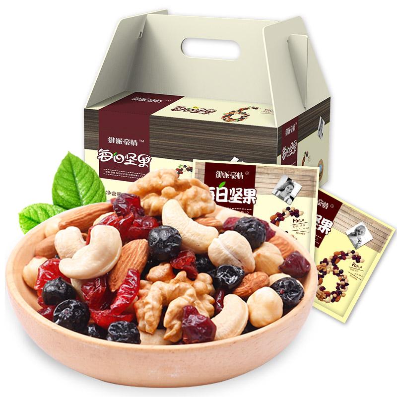 包礼盒 30 混合坚果孕妇儿童款干果仁零食 750g 每日坚果大礼包大人款