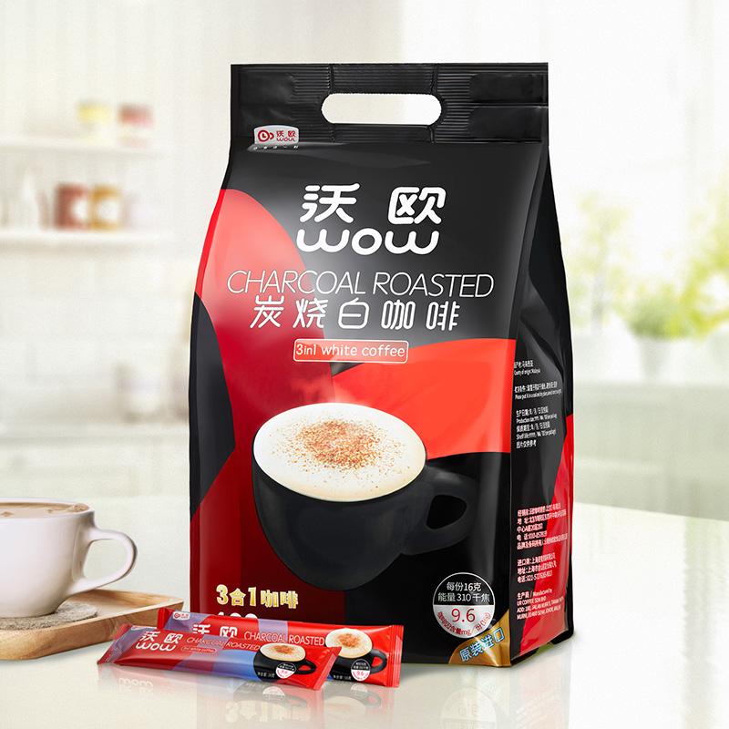 沃欧炭烧白咖啡速溶三合一马来西亚进口100条装提神咖啡粉1600g