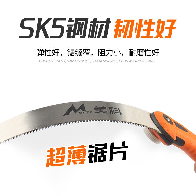 三倍锯手工快速锯细齿手锯木工装修硬木红木多功能双面开榫锯子片