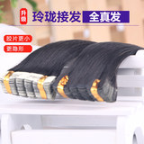 Seamless hair extension one-piece pad hair wig female long real hair nano stealth patch hair bundle self hair extension female real hair