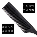 Braided hair make-up pointed tail comb dense tooth comb home hairdressing steel needle comb carbon fiber pointed comb hot dyeing pick comb