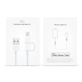 ZMI紫米二合一MFi认证iPhone6数据线6s苹果7手机7Plus充电线iPad