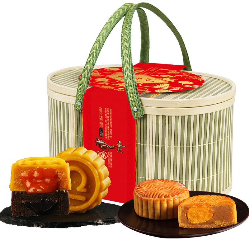味禧魔方 广式月饼竹篮礼盒装 蛋黄莲蓉流心奶黄中秋节团购送礼品