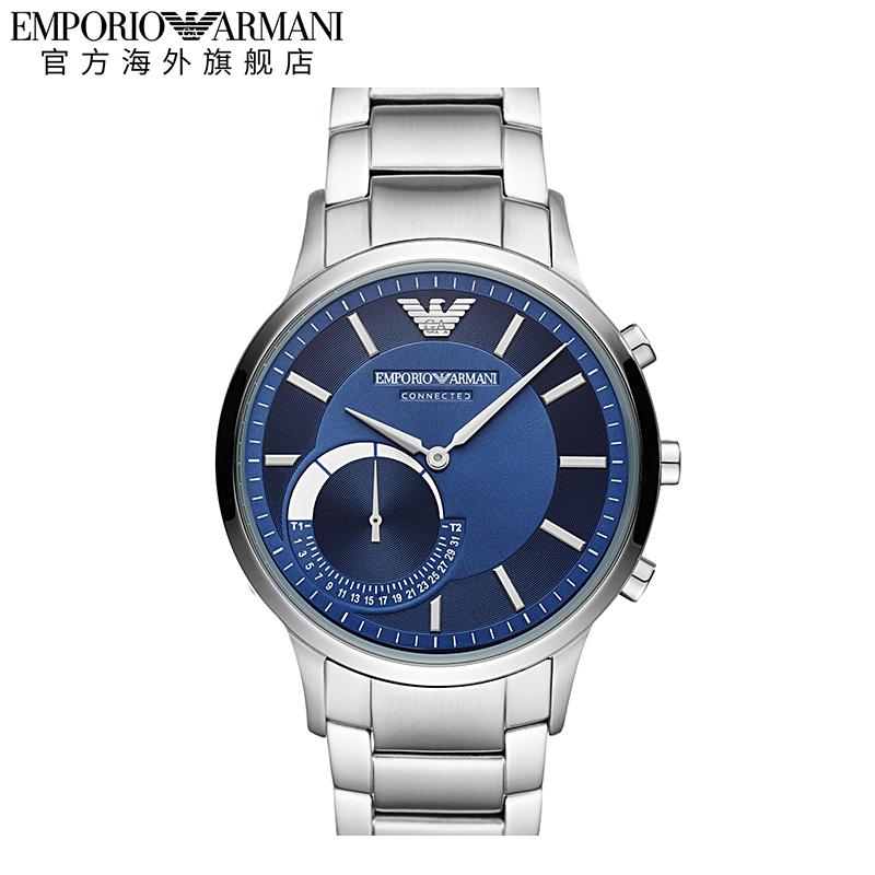 Armani阿玛尼官方正品蓝色表盘智能手表男 时尚钢带电子表ART3033