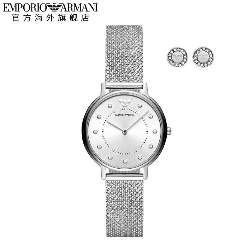 【正品】Armani阿玛尼满天星手表女镶钻气质礼盒套装AR80029