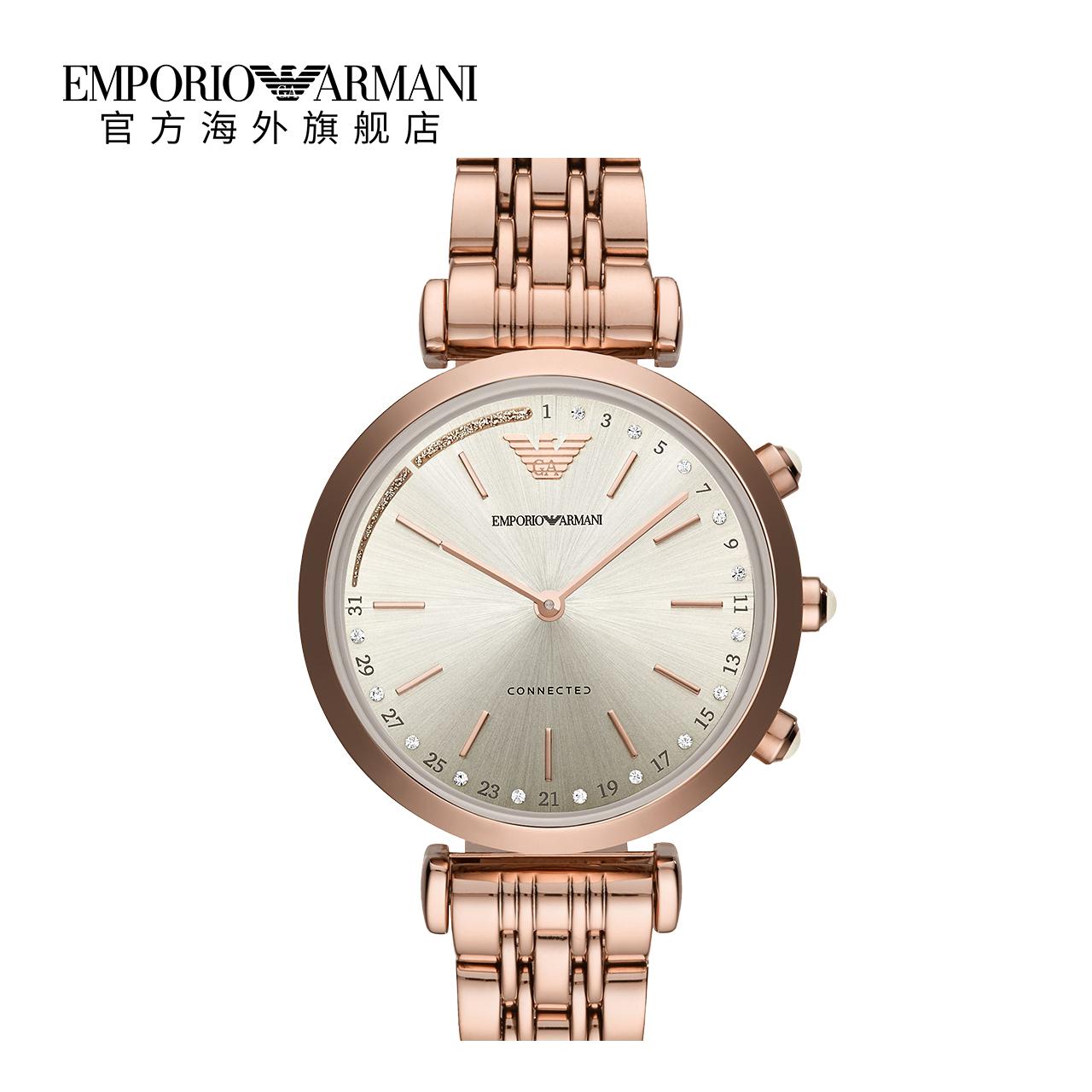 【官方】Armani阿玛尼时尚气质女士手表 时尚钢带智能手表ART3026